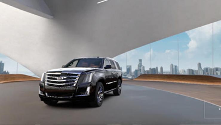 Cadillac Virtual Showroom